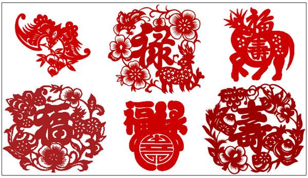 ศิลปะการตัดกระดาษจีน